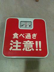 体重計 4.jpg